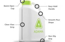 ADAMA container