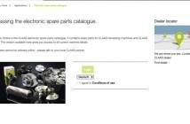 PartsDocWeb page